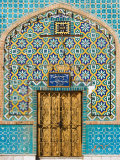 Tiling Around Door  Shrine of Hazrat Ali  Mazar-I-Sharif  Afghanistan