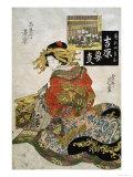 The Courtesan Koimurasaki of Tama-Ya in the First Month