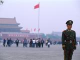 Policeman  Tiananmen Square  Beijing  China