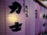 Paper Lanterns Near Senso-Ji Temple  Tokyo