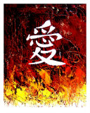 Chinese Symbol Of Love - Chinese Writing