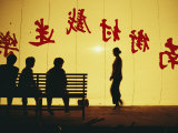 Chinese Characters Printed on a Backdrop at a Cultural Performance
