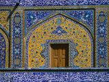 Detail of Tiled Facade of Abul Al Fadhil Al Abbasi Shrine  Karbala  Karbala  Iraq