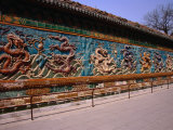 Nine Dragon Wall at Beihai Park  Beijing  China