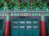Doors  Entry Pillars and Ornate Detail at Pomosa Temple  Busan  Gyeongsangnam-Do  South Korea