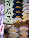 Fans for Sale  Kyoto  Kinki  Japan