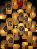 Festival Lanterns for Gion Matsuri  Kyoto  Kinki  Japan