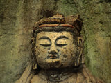 Dainichi Buddha Head in Usuki  Japan