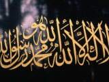 Calligraphy on Tartar Tombstone at Muslim Cemetery  Kruszyniany  Podlaskie  Poland