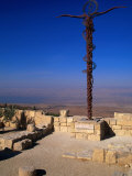 The Serpent and Cross Monument on the Summit of Mt Nebo  Mt Nebo  Jordan