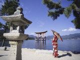 Torii Itsukushima Shrine  Miyajima Island  Japan