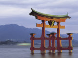 Grand Gate  Itsukushima Shrine  Miyajima Island  Japan