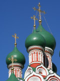Onion Domes Atop Church of the Trinity in Nikitniki  Moscow  Russia