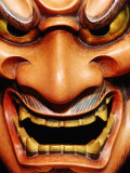 Detail of Noh Mask  Kyoto  Japan
