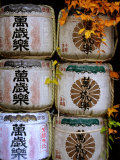 Stack of Saki Barrels  Kanazawa  Japan