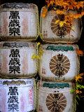 Stack of Saki Barrels  Kanazawa  Japan