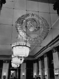 Hall of Emblems in USSR East Berlin Embassy  with Soviet Seal Embossed on Mirror