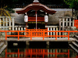 Pond at Shimogamo Shrine  Kyoto  Japan
