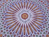 Colorful Geometric Pattern on Hand-painted Table  Morocco