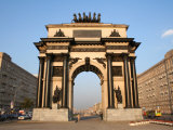 Triumphal Arch  Moscow  Russia
