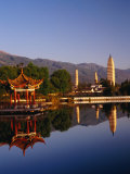 The Three Pagodas  Reflected in Lake  Dali  Yunnan  China