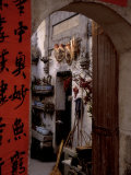 Courtyard of Huizhou-styled House with Calligraphy Couplet  China