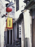 Traditional Architecture in Ancient Watertown  China
