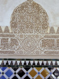 The Alhambra with Carved Muslim Inscription and Tilework  Granada  Spain