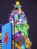 Lit Building and Neon Sign Along Nanjing Dong Lu Pedestrian Street  Shanghai  China