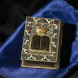Siddur  Jewish Prayerbook
