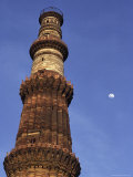 The Qutab Minar Tower  Built in the 13Th Century