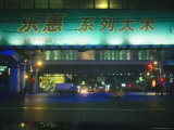 Illuminated Signs Brighten a Shanghai Street at Night