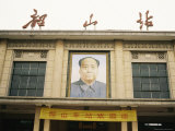 Large Portrait of Mao Hangs over the Train Station in Shaoshan