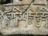 Graved Stone  Tibet