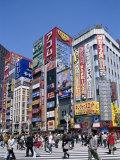 Shinjuku-Dori  Shinjuku  Tokyo  Honshu  Japan