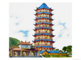 Chinese Pagoda  Illustration from Treasure  c1968