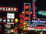Neon Lights on Nathan Road  Hong Kong  China