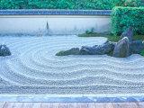 Daitokuji Temple  Zuiho-in Rock Garden  Kyoto  Japan