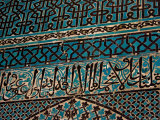 Tile Walls of Tile Museum  Karatay  Turkey
