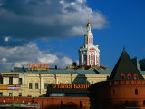 Dome of Monastery of Epiphany and New Restaurant Signs on Teatralnaya Ploshchad  Moscow  Russia