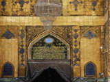Holy Shrine of the Imam Ali Ibn Abi Talib  an Najaf  Iraq
