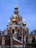 Exterior of Church of the Saviour in Fili  Moscow  Russia