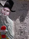 Painted Stone-Work  Between Dali and Lijiang  Yunnan  China