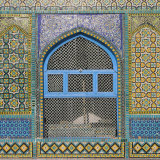 Afghanistan  Mazar-I-Sharif  Shrine of Hazrat Ali  Window