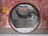 China  Macau  A-Ma Temple  Moon Gate Doorway