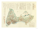 Shizuoka-ken  Japan - Panoramic Map