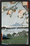 Suigin Grove and Masaki