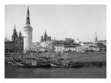 View of the Kremlin and the Moscow River Photograph - Moscow  Russia