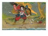 Japanese Samurai  Kikuchi Temitsu