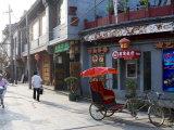 Hutong Area  Dongcheng